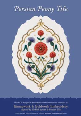 Jane Nicholas Stumpwork Embroidery Persian Tile