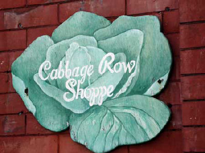 Cabbage Row Shoppe, Charleston, SC