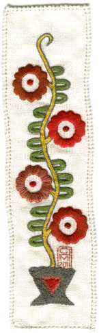 Hungarian Hand Embroidery Design