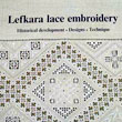 Lefkara Lace Embroidery