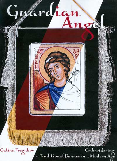 Icon Embroidery Guardian Angel Book