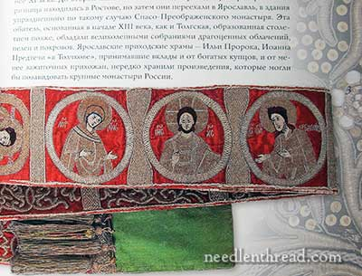 Treasures of Ancient Yaroslavl