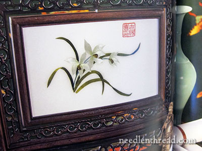 The Art of Chinese Embroidery