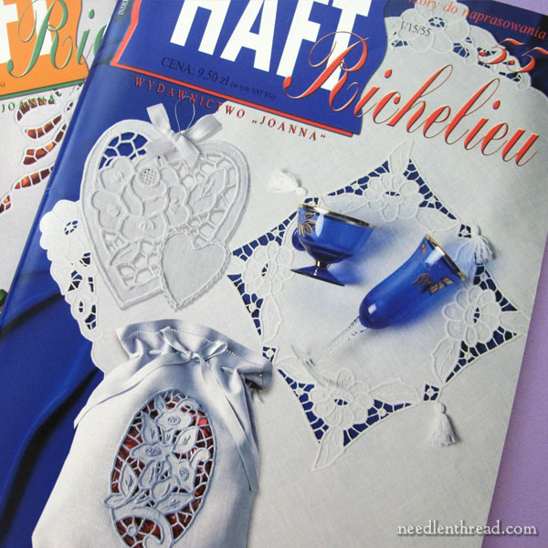 Richelieu Cutwork Embroidery - Hearts